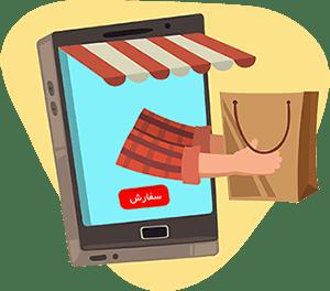 phone-order