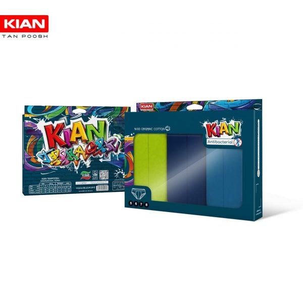 بسته بندی اسلیپ نوجوان سبز کم رنگ، سورمه ای و آبی