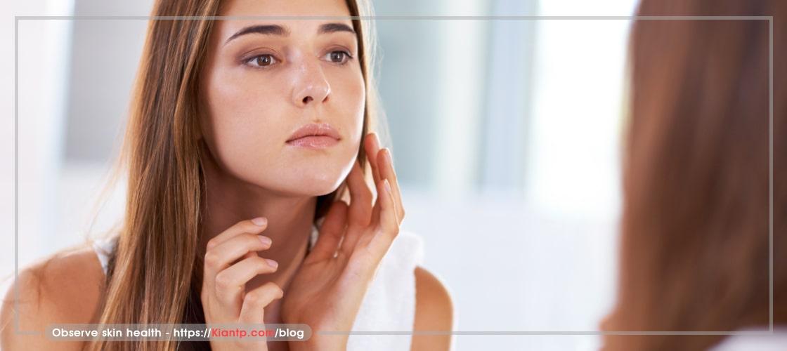 رعایت بهداشت پوست
