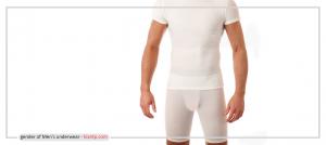 جنس لباس زیر مردانه